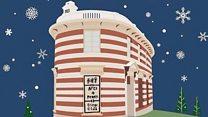 香港主权移交20年:英式老建筑如何重获新生?