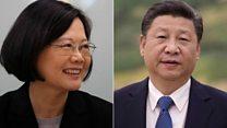 चीन और ताइवान के बीच उलझे रिश्ते