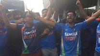 सेमीफ़ाइनल में भारत की जीत के बाद जश्न
