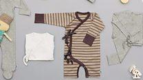 استئجار ثياب الأطفال حماية البيئة