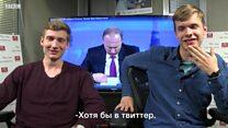 """""""Прямая линия с Путиным"""" глазами молодых зрителей"""