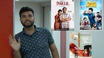 फ़िल्म रिव्यू : 'बैंकचोर' 'फुल्लू' और 'जी कुत्ता से'
