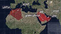 گزارش بیبیسی از پشت پرده فروش تجهیزات جاسوسی بریتانیایی به کشورهای خاورمیانه