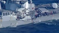 Корабль ВМС США столкнулся с контейнеровозом