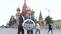 جام جهانی کوچک؛ شمارش معکوس برای جام جهانی روسیه