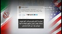 پیشینه اظهارنظرها درباره برنامه موشکی ایران