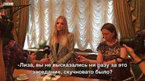 Лиза Пескова посетила совет блогеров в Госдуме