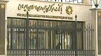 بانک مرکزی ایران: سپرده گذاران موسسه اعتباری ثامن نگران نباشند