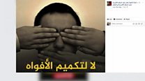 انتقادات لقرار السلطة الفلسطينية بحجب مواقع لحماس ودحلان
