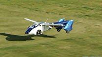هل تصبح السيارة الطائرة حقيقة واقعة؟