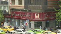 رونمایی از یاراکارت، ترکیبی از یارانه و کارت اعتباری در شبکه بانکی ایران