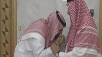 محمد بن نايف يبايع ولي العهد السعودي الجديد