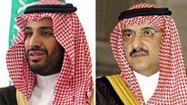 سعودی عرب: بھتیجے کی جگہ بیٹا ولی عہد