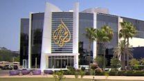 قناة الجزيرة وأزمة قطر الأخيرة
