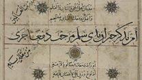 عالم الكتب: عن الأدب الصوفي