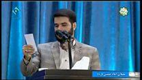 شعرخوانی میثم مطیعی در مراسم عید فطر