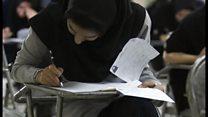 #شما؛ روایت دانشآموزان از لو رفتن سوالات امتحان نهایی (۲)