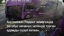 Ажалы жок автобус сүзсө да өлбөйт