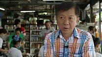 အာရှအကျပ်အတည်းလွန် အနှစ် ၂၀ ပြည့် ကာလ ထိုင်းနိုင်ငံက အခြေအနေ