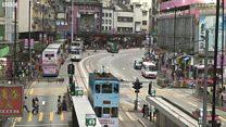 香港主权移交20年:不起眼的殖民地遗迹