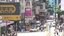香港主权移交20年:决定求去的香港人