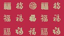 ¿En qué se diferencian el idioma mandarín y el cantonés?