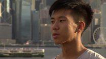 တရုတ်လက်အောက် ရောက်တာ နှစ် ၂၀ ပြည့် ဟောင်ကောင်