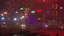 Hong Kong celebrates with fireworks