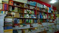 #شما: چه کتابها و درسهایی در سیستم آموزشی افغانستان باید حذف یا اضافه شود؟