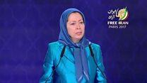 واکنش تند ایران به گردهمایی مجاهدین خلق درفرانسه