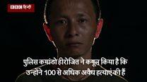 क्या रूकेंगी मणिपुर में होने वाली अवैध हत्याएं?