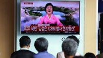 Şimali Koreyanın qitələrarası raket sınağına dair rəsmi televiziya bəyanatı