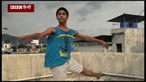 मुंबई का बैले डांसर अमीरुद्दीन