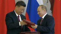 اعتراض مشترک چین و روسیه به آزمایش موشکی جدید کره شمالی