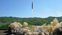 北朝鮮のICBM「アラスカに到達可能」とも