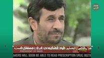 استقلال قوه قضائیه چه کارکردی در فشار بر دولت ایران در داخل و خارج کشور دارد؟