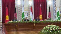 اجلاس امنیت و انرژی در تاجیکستان