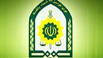 'بدهی نفتی' به دولت، دلیل انفصال از خدمت مسئول ارشد سابق نیروی انتظامی