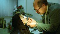 ما معنى عبارة Cosmetic Surgery؟