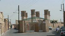 ثبت شهر تاریخی یزد به عنوان میراث فرهنگی جهان