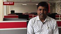 भारतीय पत्रकारिता में आरटीआई के इस्तेमाल पर चर्चा