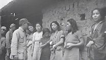 दूसरे विश्व युद्ध में ' सेक्स स्लेव' बनाई गईं महिलाएँ