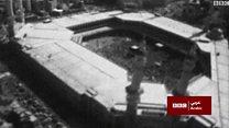 حصار مكة- وثائقي بي بي سي