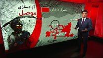 تحولات قلمرو داعش از آغاز تا امروز