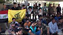 اظهارات مقامات ایرانی در مورد حمایت تسلیحاتی از عراق