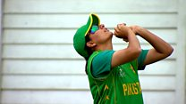 Meet Pakistan's female cricket star