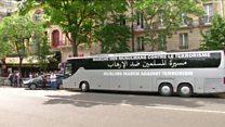 مسيرة لعشرات الأئمة لإدانة الإرهاب