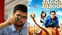 बीबीसी फ़िल्म रिव्यू : जग्गा जासूस