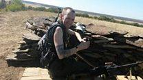 ТВ-новости: срок британцу за поддержку сепаратистов на Украине