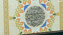 أحدث تقنيات طباعة القرآن
